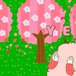 ロータスちゃんの日常LINEスタンプリリース記念!スタンプを使って満開の桜をお祝いしよう!!