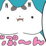ロータスちゃんの日常 第28話「ねこちゃん太る」わたなべもちもち
