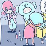 きらきらOLロータスちゃん ep14 「BBQ②」わごうさおり