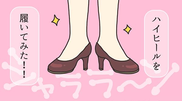 ロータスちゃんの日常 第71話「大人の女」わたなべもちもち