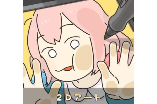 女性向けアイドルゲーム用キャラクターイラスト制作/人気のゲームシリーズです。