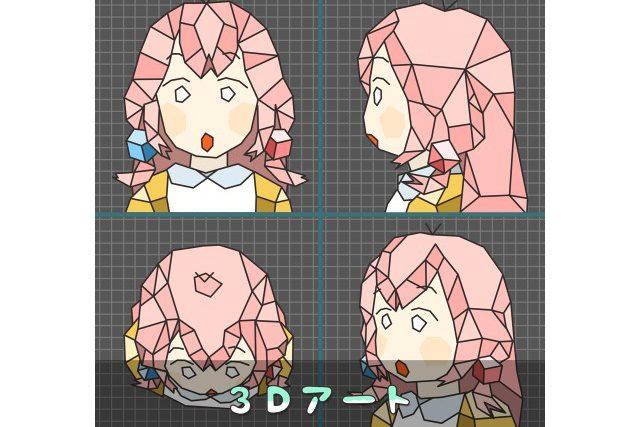 少年漫画系IPゲームの3Dキャラクターモデル制作/ファンタジーな世界感の原作です。