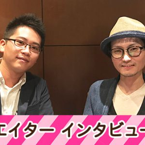 ゲーム会社で働く3DデザイナーのJSさんにインタビューしました!クリエイターインタビュー#6