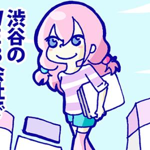 渋谷系クリエイター ロータスちゃん 磋藤にゅすけ